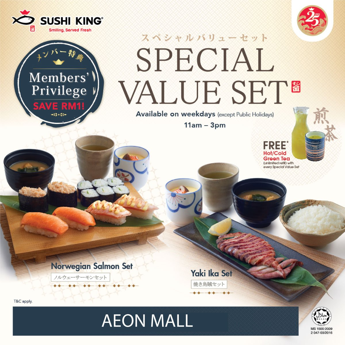 Sushi King: Special Value Set (Weekdays 11am - 3pm)